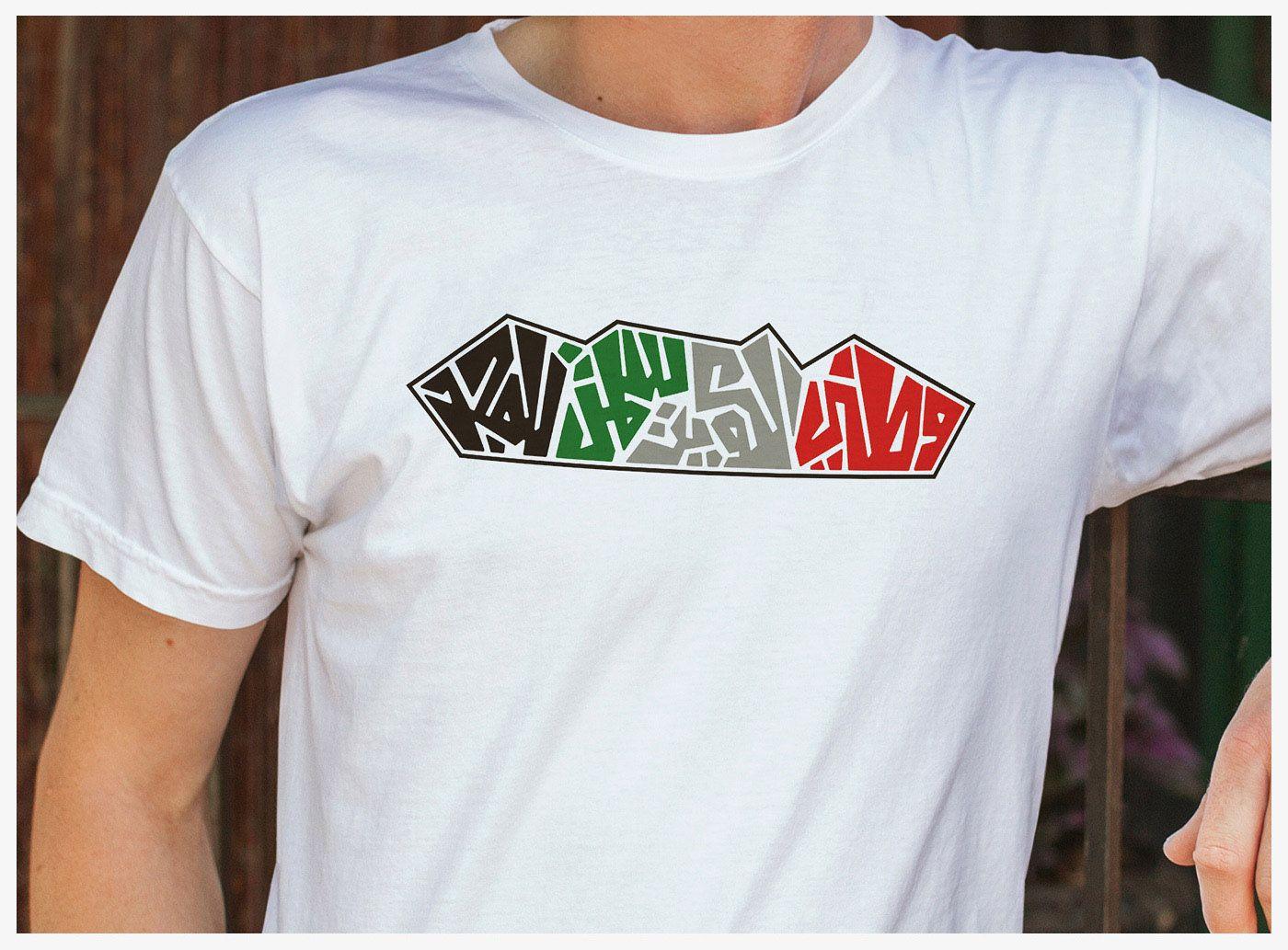 Kuwait National Day T Shirts Shoair Art Studio T Shirt Shirts
