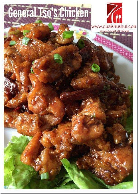 Chinese Takeaway Recipe : General Tso's Chicken (左宗棠鸡) #guaishushu   #Kenneth_goh #takeaway #chinese