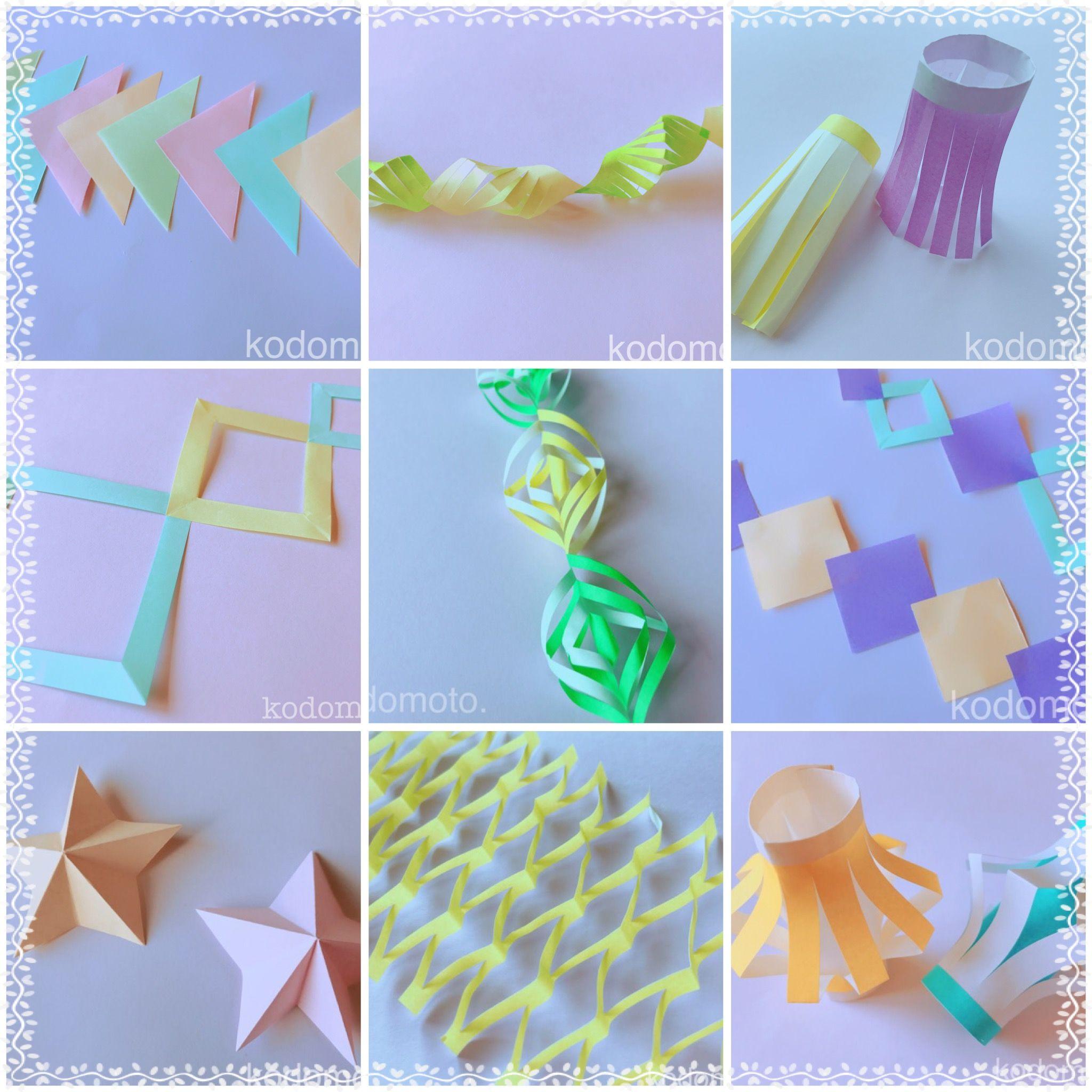七夕飾り折り紙で簡単 おしゃれで可愛い作り方 16選 Kodomoto 七夕飾り 折り紙 七夕飾り 簡単 折り紙 花