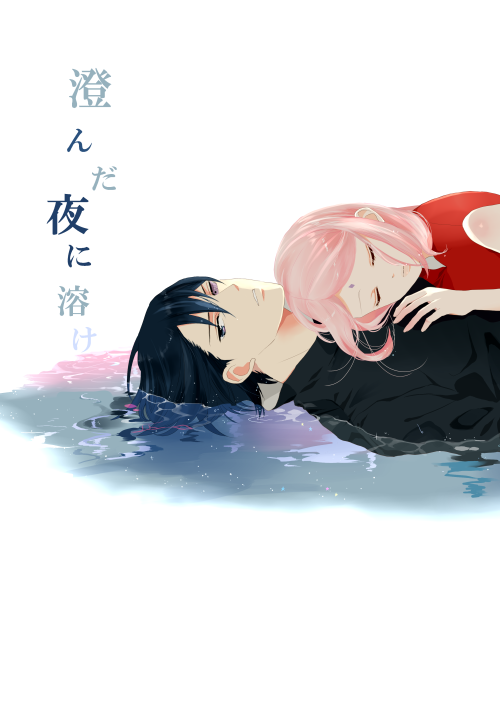 M e o w Anime, Anime naruto, Naruto mangá