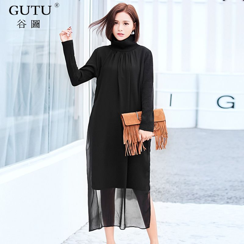 Gutu High: GUTU] 2018 Autumn Spring New Korean Tide Solid Color High
