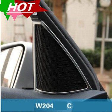 For Mercedes Benz C Class W204 Inner Door Stereo Speaker
