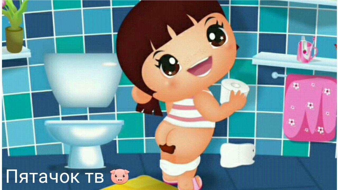 Мультик для детей.🐷Детский мультфильм про Эмму.🐷Игры ...