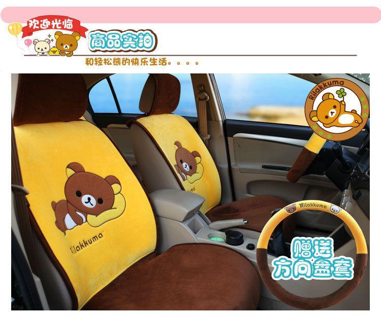 Park Art My WordPress Blog_Mini Cooper Seat Covers Uk