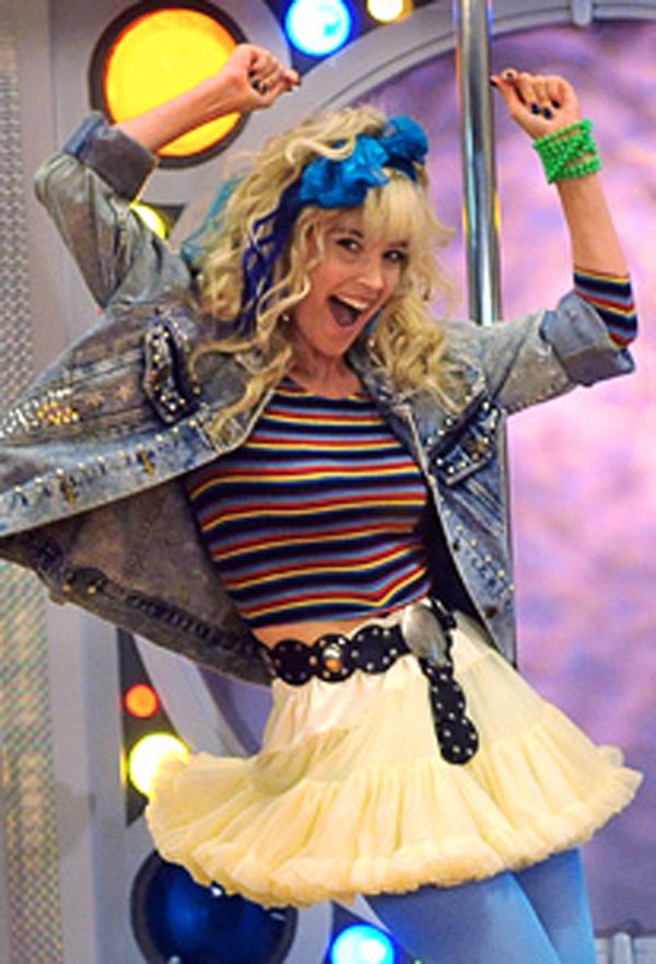 Robin Sparkles! How I met your Mother Let's go to the mall