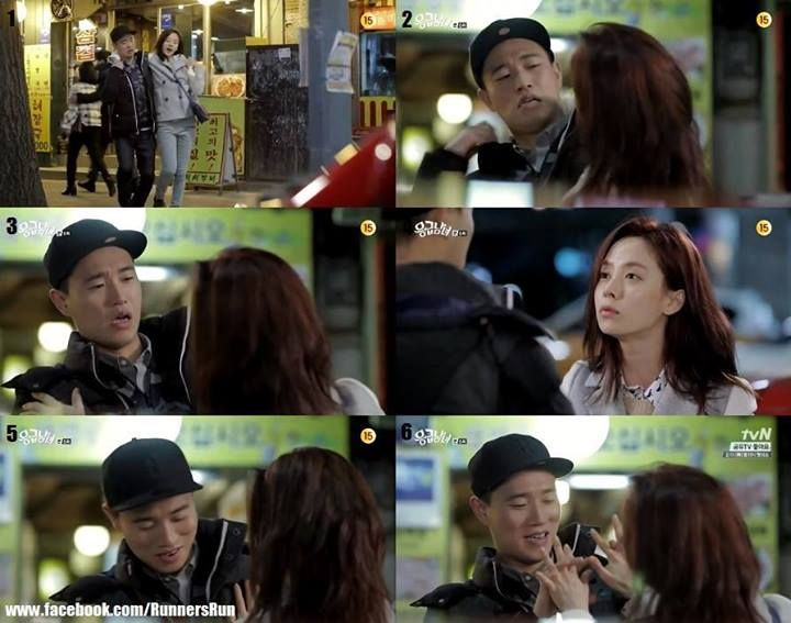 """Running Man's """"Monday Couple"""" on Emergency couple. I can't wait to watch this!"""