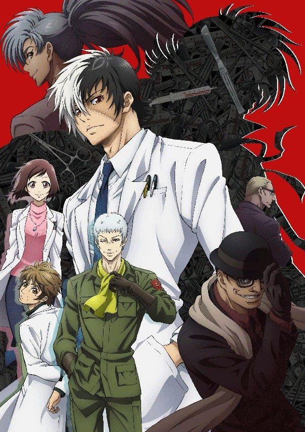10月新番《青年黑杰克》第一弹PV公开 (With images) Black jack anime, Jack