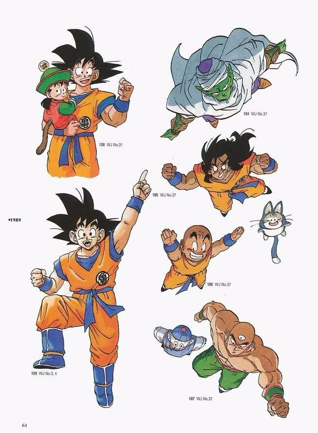 Goku Gohan Piccolo Krillin Yamcha Tien Chiaotzu And Puar Dragon Ball Z Dragon Ball Dbz Manga