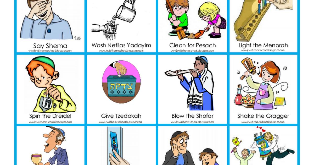 Jewish Charades.pdf Hebrew school, Jewish culture, Charades