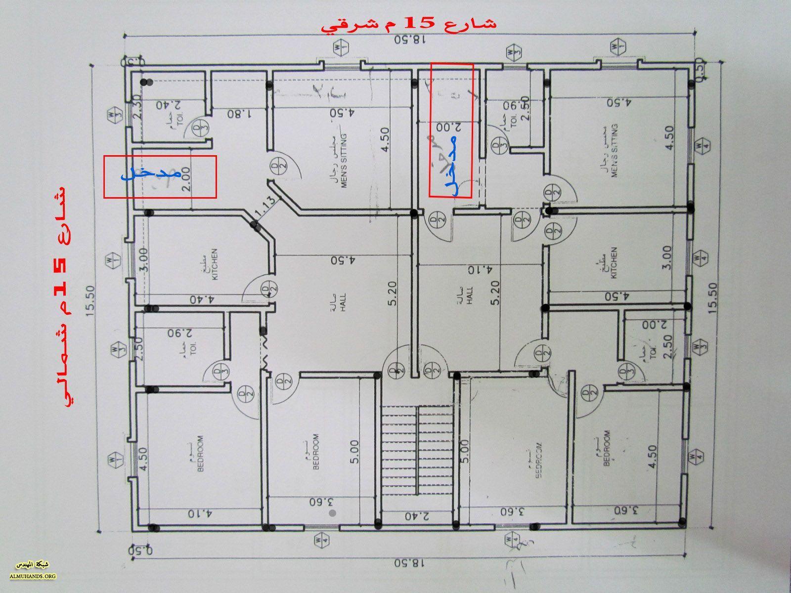 هذا المخطط بين يديكم فأفيدوني جزاكم الله خيرا فتح شقتين على بعض منتديات شبكة المهندس 20x30 House Plans How To Plan House Plans