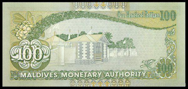 100-Rufiyaa-Note-Of-Maldives-600x285.jpg (600×285)