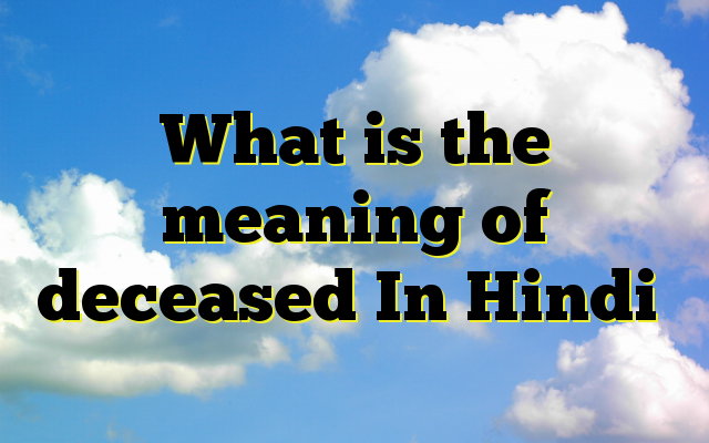 What Is The Meaning Of Deceased In Hindi Meaning Of Deceased In Hindi Synonyms And Other Words For Dec Learn English Grammar Learn English English Dictionaries
