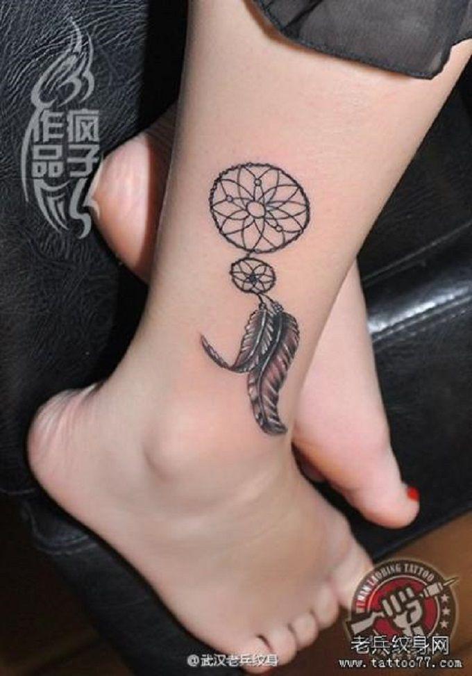 17 tatouages d 39 attrape r ve pour conjuguer la croyance et. Black Bedroom Furniture Sets. Home Design Ideas