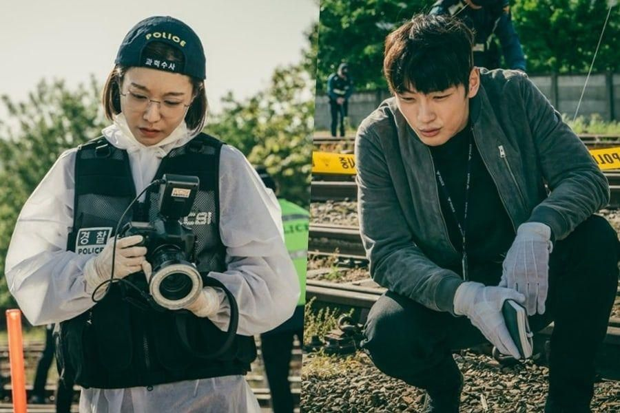 "Shin So Yul And Yoon Shi Yoon Are A Crime Investigating Duo In Upcoming Sci-Fi Thriller ""Train"""