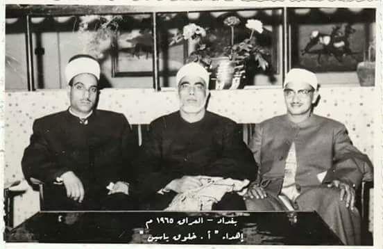 صورة نادرة من بغداد تجمع العملاقين الشيخ محمد صديق المنشاوي والشيخ