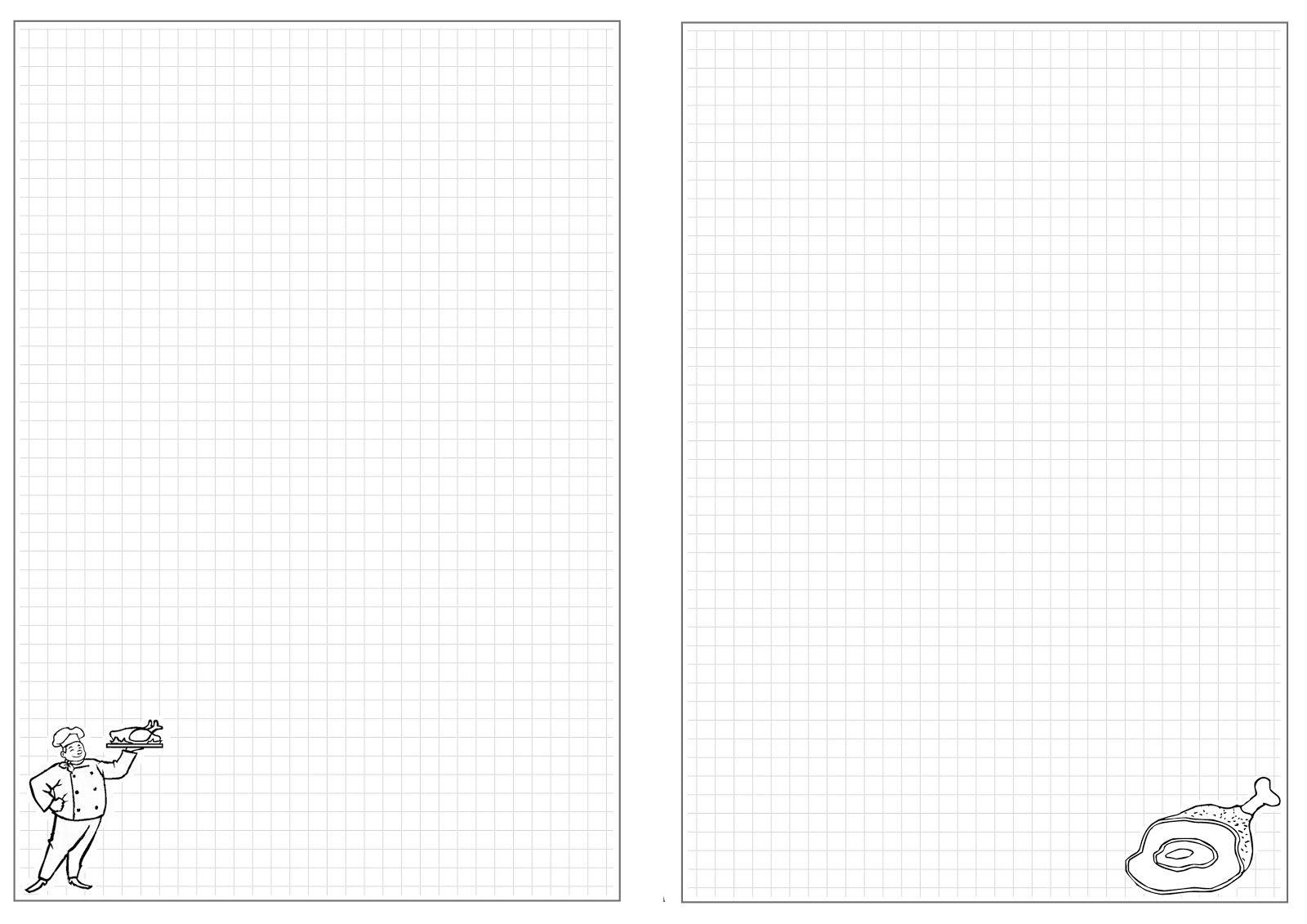 Открытку днем, страницы для блокнота шаблоны а6