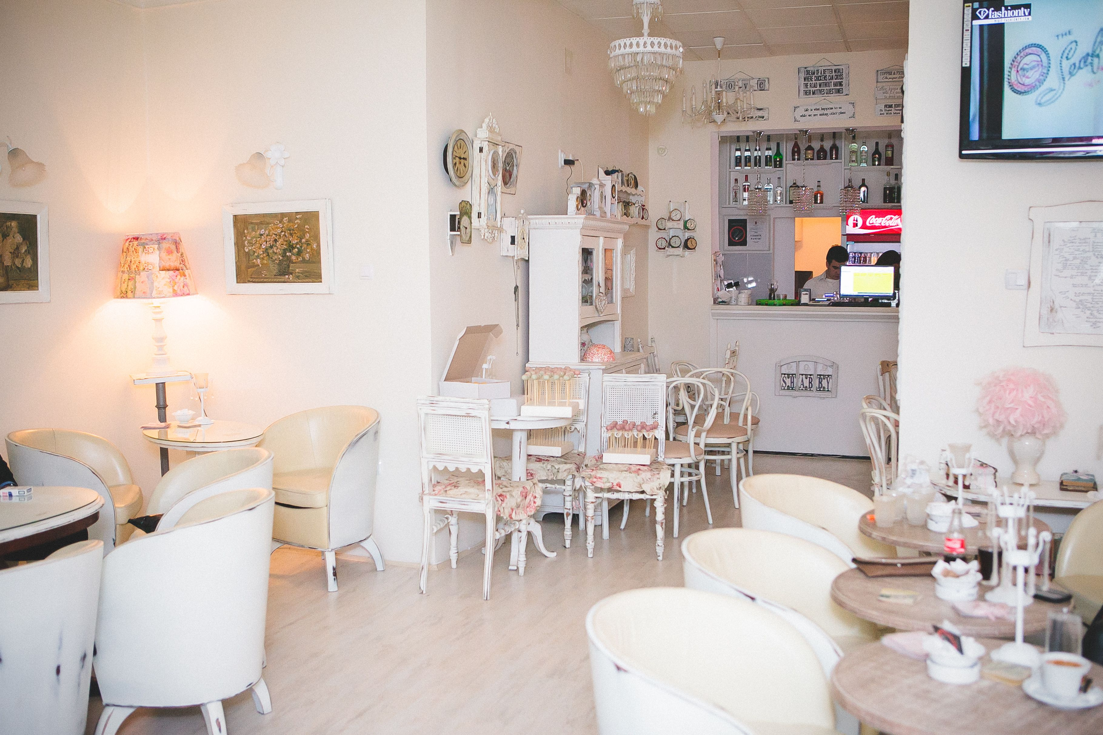 Shabby Chic Cafe Belgrade