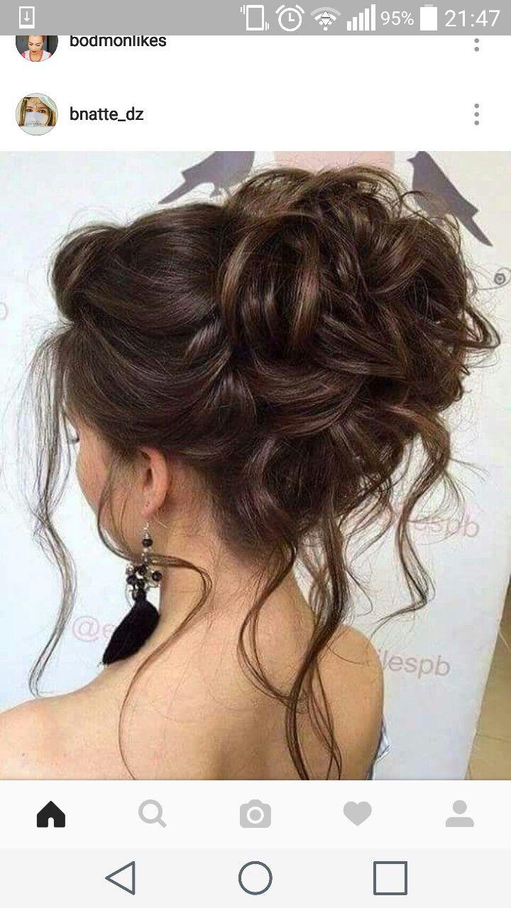 Pin by romaissa hamzaoui on beaut pinterest hair style hair trends tutorials elstile wedding hairstyles for long hair 58 deer pearl flowers pmusecretfo Images
