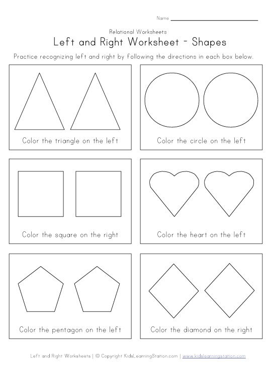 left right worksheet shape projektek amiket kipr b ln k pinterest worksheets and social. Black Bedroom Furniture Sets. Home Design Ideas