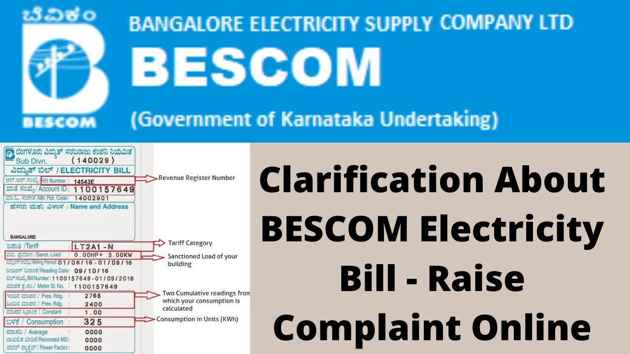 Bescom Bill Clarification About Bescom Electricity Bill Raise Compla In 2020 Electricity Bill Electricity Bills