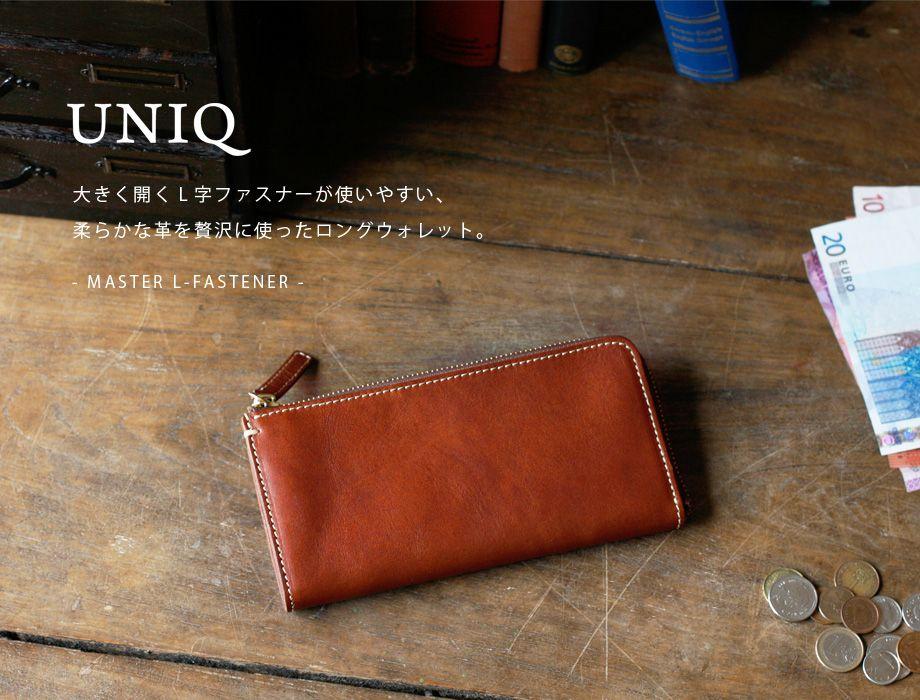 love this wallet which made by tsuchiya kaban in japan. :D 19000 yen | carteras monederos ...