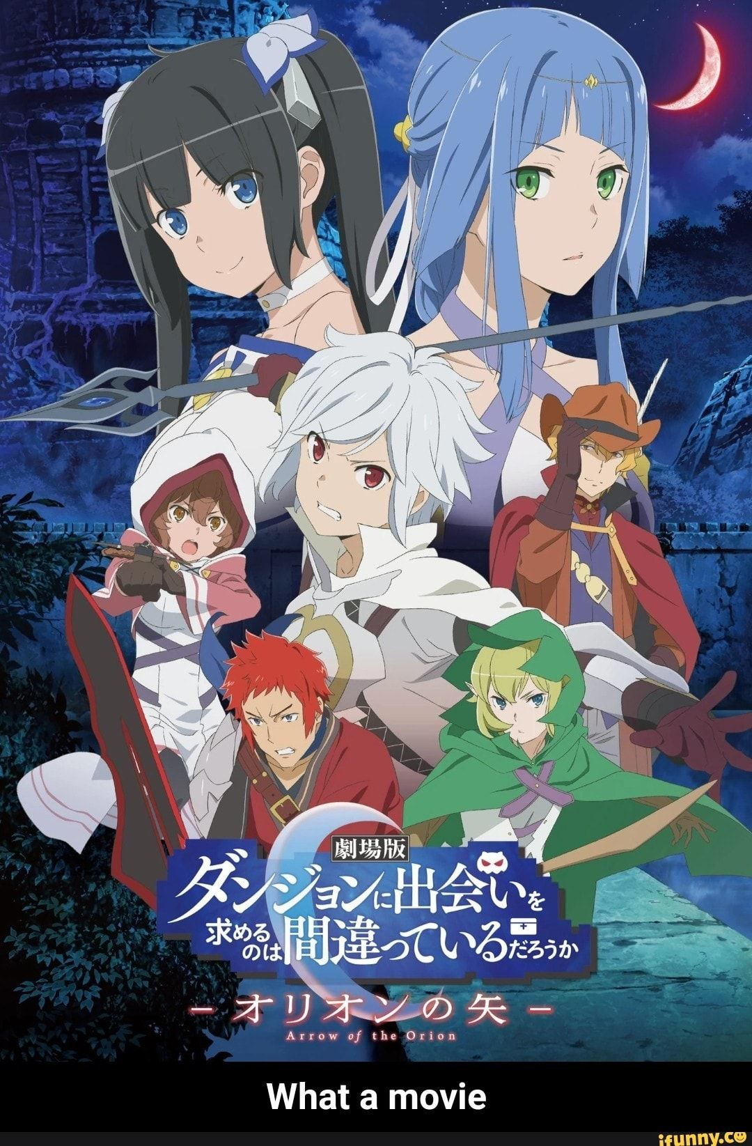 What A Movie What A Movie Ifunny Dungeon Anime Anime Danmachi Anime