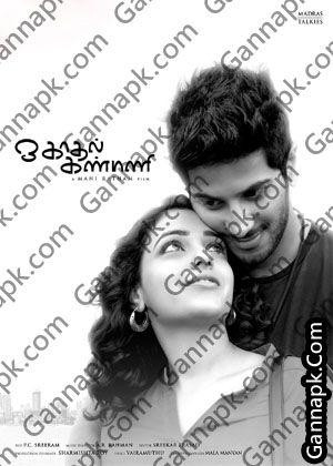 Black Amp White Tamil Full Movie Hd Free Download