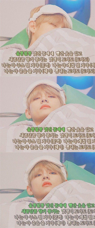 RUN BTS 2017 ||| EP.31 #BTS #V #CUTE #BTSRUN31