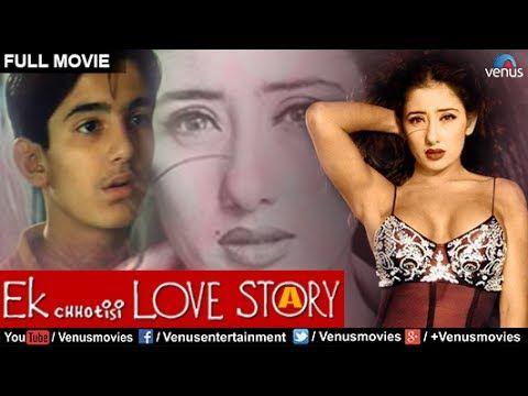 ek choti si love story torrent