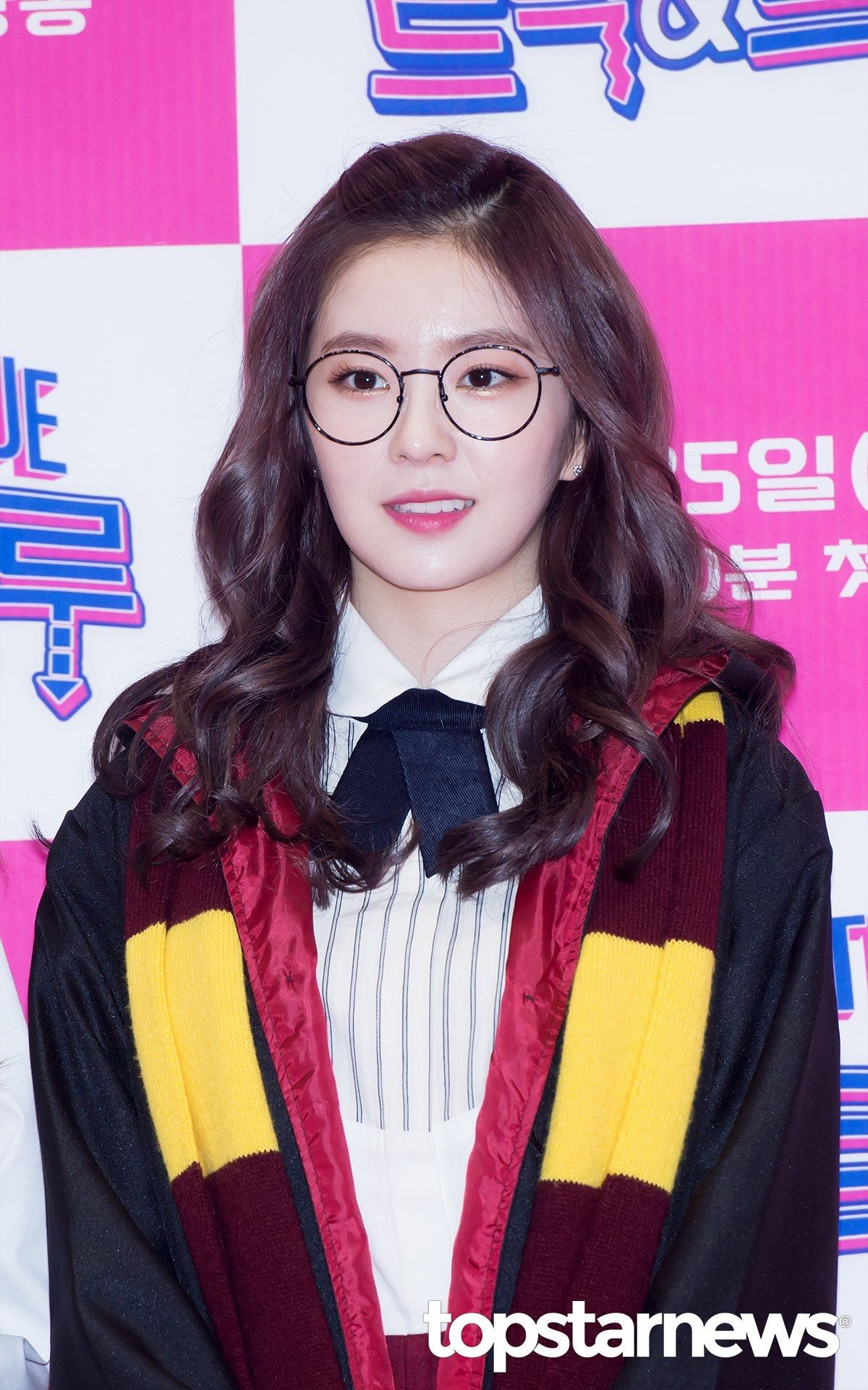 Gryffindor Irene