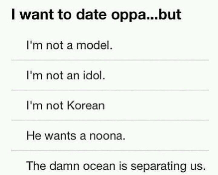 Well I Want To Date Beautiful Dongsaeng But I Doubt He Wants A Noona And All Those Other Things Still Apply Kpop Funny Kpop Memes Hello My Love