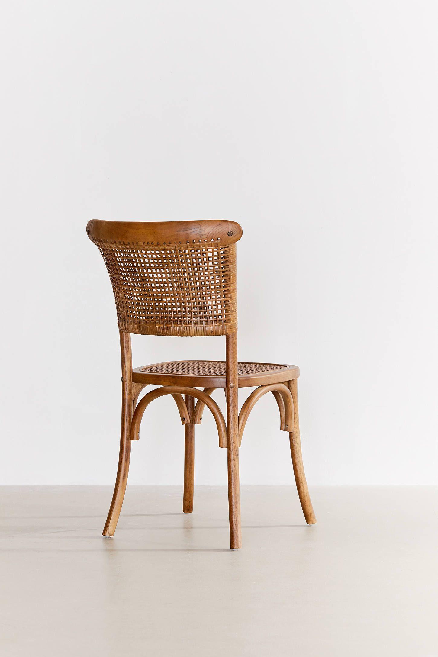 Chelsi Rattan Chair Set Of 2 In 2021 Rattan Chair Rattan Lounge Chair Chair