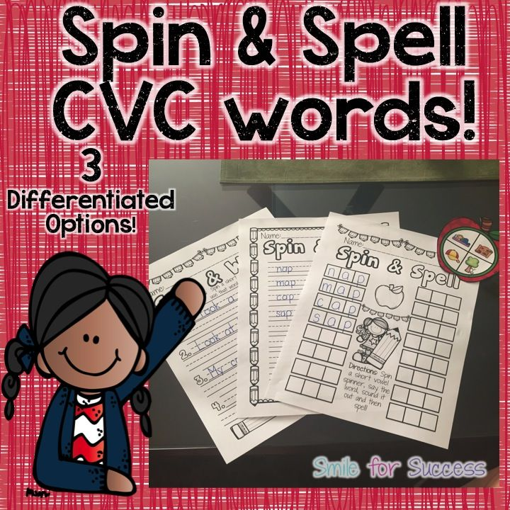 Here is a GREAT differentiated pack to have your kiddos