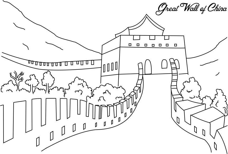 The Great Wall Of China Coloring Page For Kids Great Wall Of