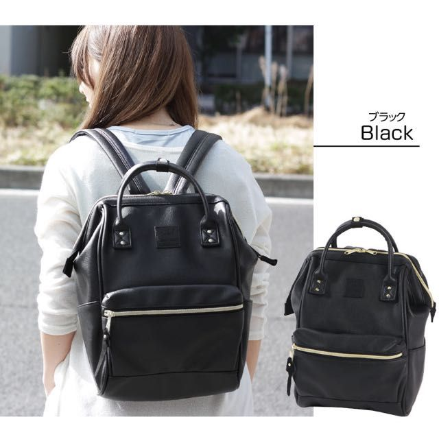 Buy [AUTHENTIC] Anello Leather Backpack - Black in Singapore ...