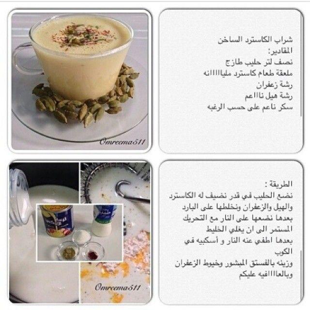 Mixsweet01 Mixsweet01 Websta Coffee Drink Recipes Coffee Recipes Hot Tea Recipes