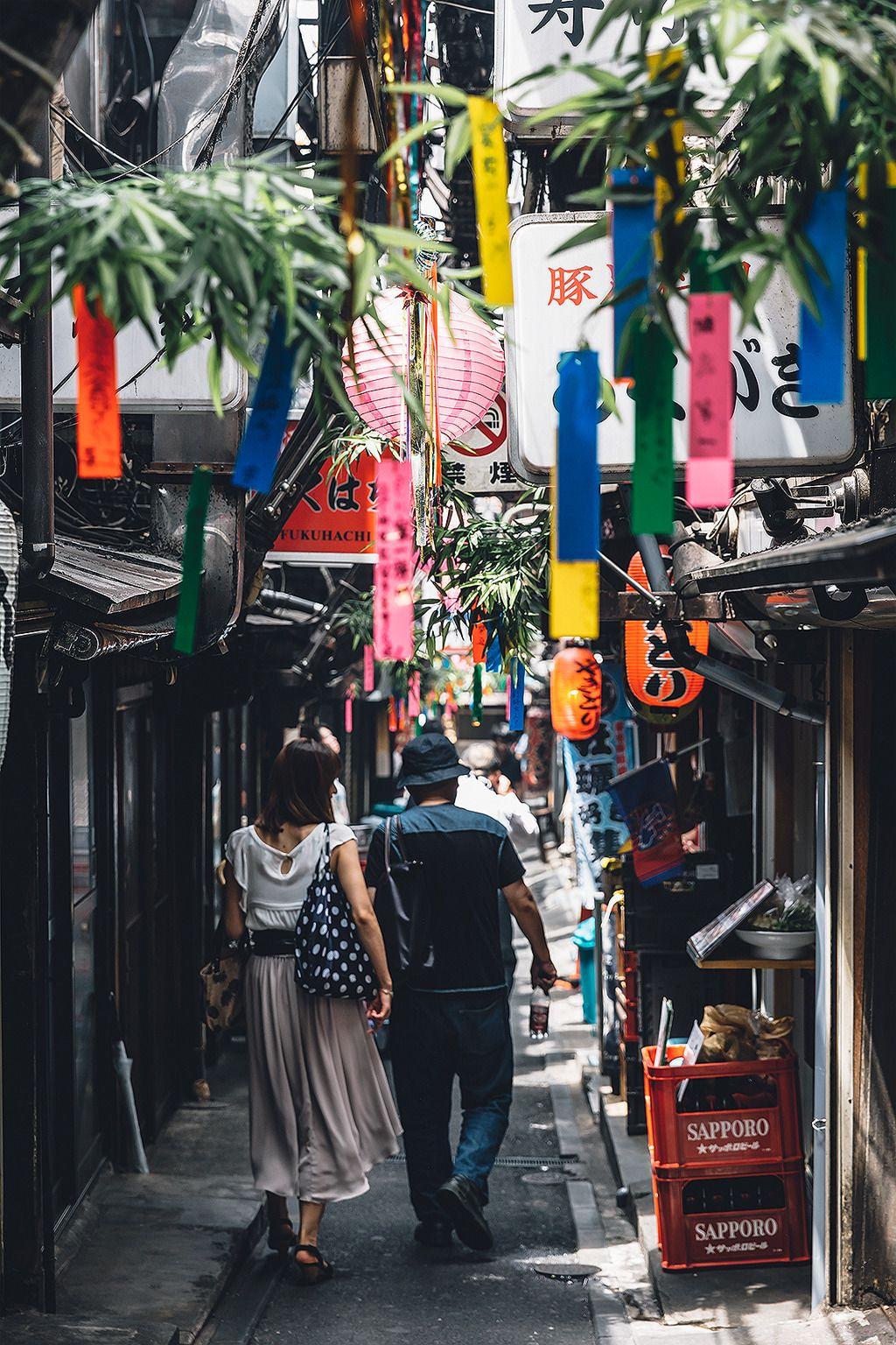 "446i: ""Street scene, Tokyo Instagram / Facebook """