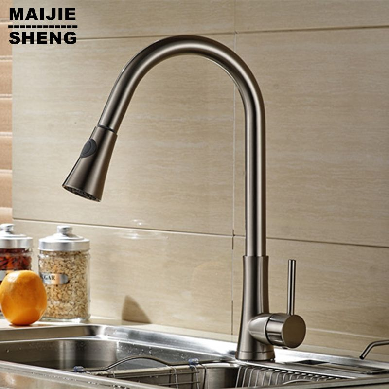 New kitchen faucet pull down brushed kitchen