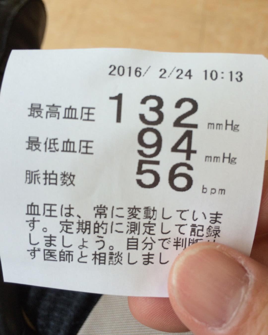 ちょっと高い by hayashitomohiko