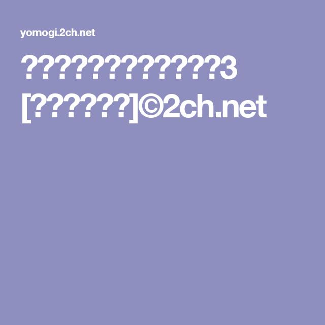 ヒメツメガエルを語ろう 3 [無断転載禁止]©2ch.net