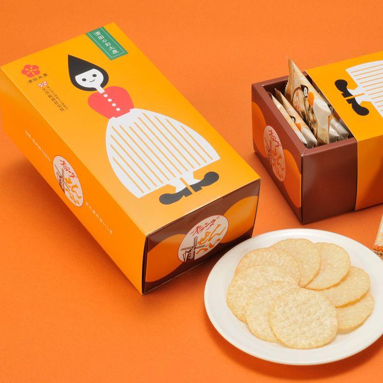 酒田米菓のギフトBOXオランダちゃん山形県庄内地域産米100%使用のオランダせんべいを食べきりサイズで、小分けにも便利な2枚入個包装タイプを20袋お入れしました。かわいいオランダちゃんの化粧箱に入っているためお土産やプレゼントにピッタリです。