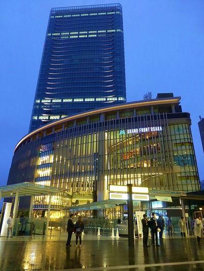 Grand Front Osaka, Japan うめきた グランフロント大阪