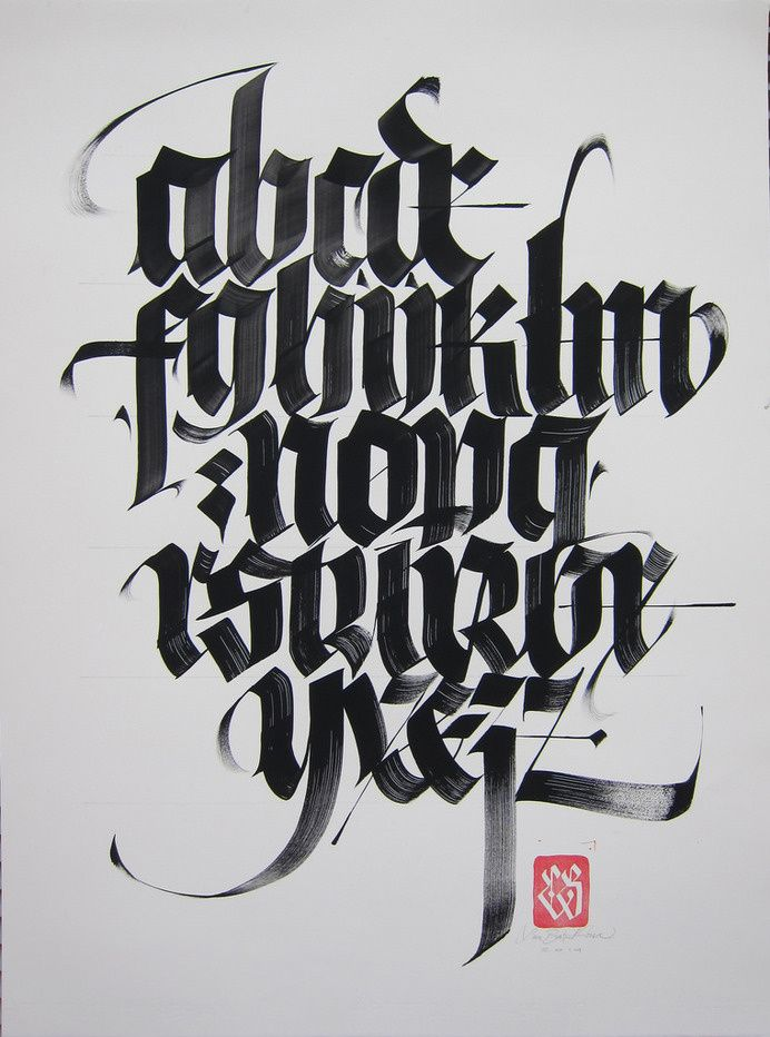 Black Letter Alphabet In Typography