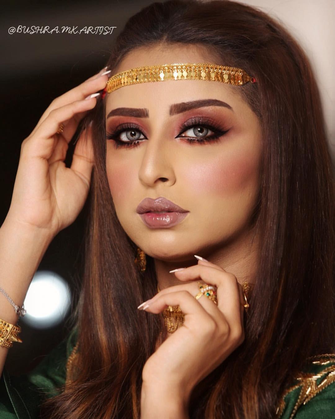 Pin By Nada On Makeup Beauty Women Makeup Goals Makeup
