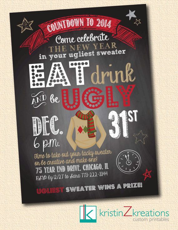 UGLY SWEATER CHALKBOARD party invitation by kristinZkreations, $15.00
