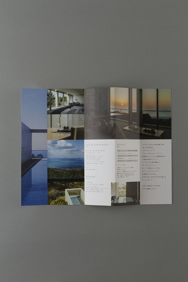 Setouchi Aonagi, Japan / small luxury hotel / brand design & sign design by #artless Inc. //   artless is a global branding agency that uses an art & design-based approach.