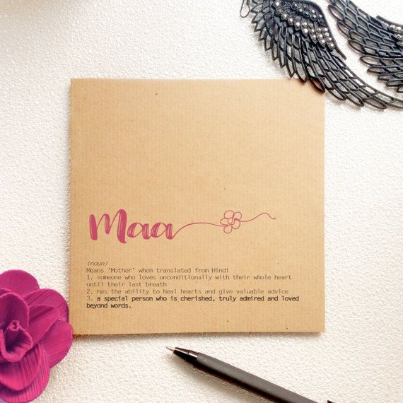 Indian Card For Mum Maa Hindi Definition Meaning Thank You - Meaning of birthday invitation in hindi