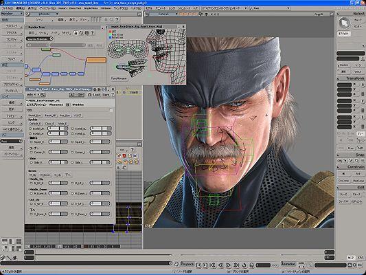 Softimage Xsi Case Study Konami Metal Gear Solid 4 News Mod Db Metal Gear Solid Metal Gear Case Study