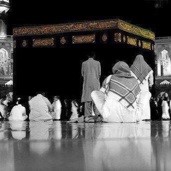 Nada M Almutabagani On Twitter Masjid Al Haram Masjid Islam