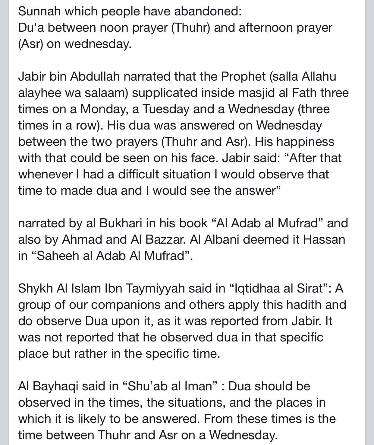Dua Between Dhuhr and Asr on a Wednesday | Afternoon prayer ...